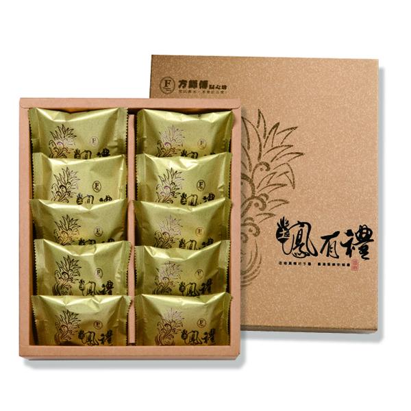 土鳳梨酥(10入)